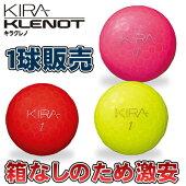 【箱なし1球販売】KASCO(キャスコ)KIRAKLENOT-キラクレノ-ゴルフボール(1球)