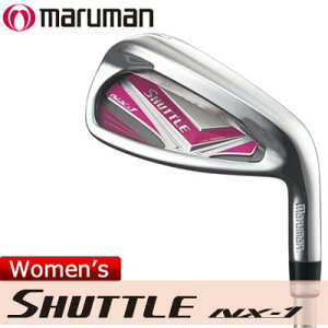 maruman(マルマン)SHUTTLENX-1レディースアイアン5本セット(#7~9、PW、SW)IMPACTFITMV504カーボンシャフト