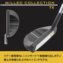 ODYSSEY(オデッセイ) MILLED COLLECTION TX パター #9 [日本正規品]