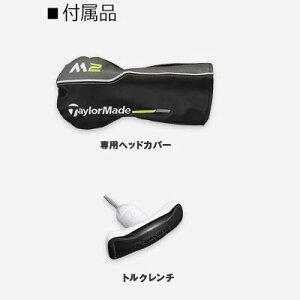 【メーカーカスタム】TaylorMade(テーラーメイド)M22017モデルドライバーTourAD9003カーボンシャフト
