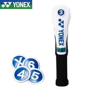 YONEX(ヨネックス) プロモデルヘッドカバー(ユーティリティ用) HCU-7951 =