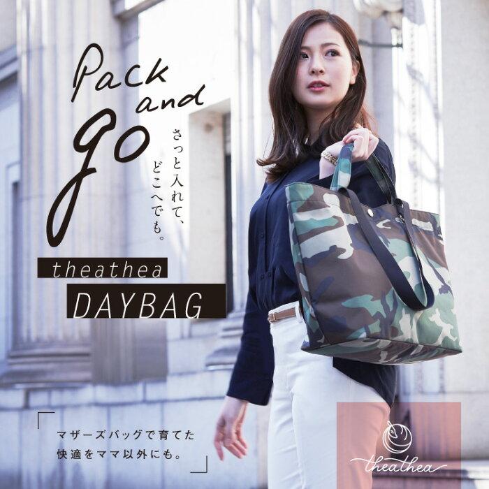 THEATHEA DAYBAG トートバッグ 鞄 BAG アーミー カモフラ ネイビー グレー 収納しやすいポケット マザーズバッグにも 軽量