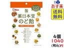 ライオン菓子 薬日本堂 のど飴 74g×4袋 賞味期限2021/04