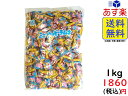 カクダイ製菓 ミニ クッピーラムネ 1kg 賞味期限2020/11/10