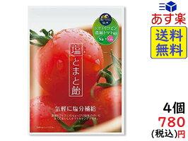 加藤製菓 塩とまと飴 70g×4袋 賞味期限 2020/06/25