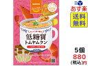 サラヤ ロカボスタイル 低糖質 トムヤムクン 150g×5個 賞味期限2020/04/26