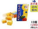 セイカ食品 パイナップルアメ BOX 10粒×10箱 賞味期