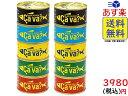 岩手県産株式会社 サヴァ缶 国産さばのアソート 10缶セット ( オリーブオイル ・ レモンバジル ...
