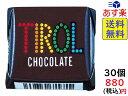 チロル チロルチョコ コーヒーヌガー 1個×30個 賞味期限2021/12