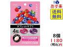 アサヒグループ食品 タブレットサプリ 1日分のビタミンC 26g×8個 賞味期限2021/09