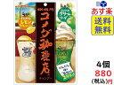 サクマ製菓 コメダ珈琲店キャンデー ブーツドリンクアソート