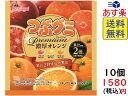 春日井製菓 つぶグミ premium 濃厚オレンジ 75g ×10袋 賞味期限2022/03