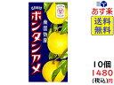 セイカ食品 ボンタンアメ 14粒 ×10箱 賞味期限2021/11/14 - exicoast Internet store 2号店