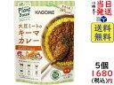 カゴメ 大豆ミートのキーマカレー 180g ×5個賞味期限2