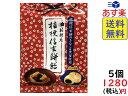 ノーベル 桔梗信玄餅飴 80g×5袋 賞味期限 2019/08