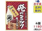 ノーベル 俺のミルク 北海道あずき 80g×4袋 賞味期限2022/06