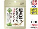 龍角散 龍角散ののどすっきり桔梗タブレット抹茶ハーブ味 10.4g ×10個 賞味期限2022/09