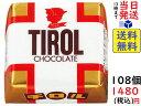 チロル チロルチョコ ミルクヌガー 108個賞味期限2022