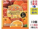 春日井製菓 つぶグミ premium 濃厚オレンジ 75g ×10袋賞味期限2022/01