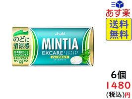 アサヒグループ食品 ミンティア エクスケア ハーブミント 25粒×6個 賞味期限2020/07