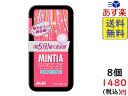 アサヒグループ食品 ミンティアブリーズ シャイニーピンク 30粒 ×8個  賞味期限2022/06