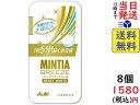 アサヒグループ食品 ミンティアブリーズ リセットホワイト 30粒 ×8個賞味期限2022/03