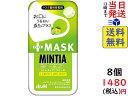 アサヒグループ食品 ミンティアブリーズ +MASK レモンライムミント 30粒 ×8個 賞味期限2022/09
