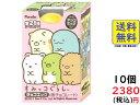 フルタ チョコエッグ すみっコぐらし 10個入りBOX賞味期限2022/09