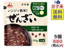 井村屋 レンジで簡単 ぜんざい 150g×5個 賞味期限2022/01/21