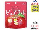 カバヤ ピュアラルグミ りんご 58g ×8袋 賞味期限2022/02