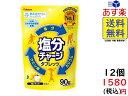 カバヤ食品 塩分チャージタブレッツ 塩レモン 90g ×12袋 賞味期限2021/11