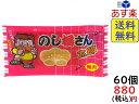 菓道 のし梅さん太郎 ×60袋