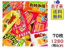 菓道 珍味セット 7種類各10枚 合計70枚 駄菓子詰め合わせの商品画像