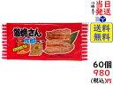 菓道 蒲焼さん太郎 ×60袋賞味期限2022/03/05