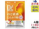 カンロ ドクタープラス のど直感じんわり飴 55g×4個 賞味期限2020/12