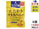 カンロ 健康のど飴たたかうマヌカハニー 80g×6袋 賞味期限2021/09
