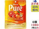 カンロ ピュレグミ プレミアム みかん&ブラッドオレンジ 5