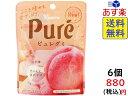 カンロ ピュレグミ白桃 56g ×6袋賞味期限2021/11
