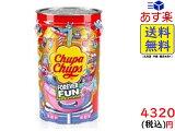 クラシエ チュッパチャプス FOREVER FUN ホリデー缶 100個入 賞味期限2023/03
