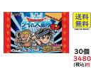 ロッテ ビックリマン ドラゴンクエスト ダイの大冒険マンチョコ 30個入り 発売予定日2020/11/03