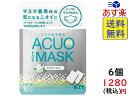 ロッテ ACUO FOR MASK 23g ×6個
