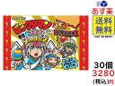 ロッテ ビックリマンチョコ 悪魔VS天使 35弾 1箱 (30個入り) 賞味期限2022/02