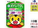 ロッテ しまじろう キシリトールタブレット(グレープ、イチゴ)30g ×10袋 賞味期限2022/04 1