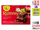 ロッテ ラミー 3本 ×10個賞味期限2022/03