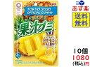 明治 果汁グミ ゴールデンパイン 47g ×10個2021/02/15