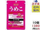 三島食品 うめこ 12g ×10袋入 賞味期限2021/11