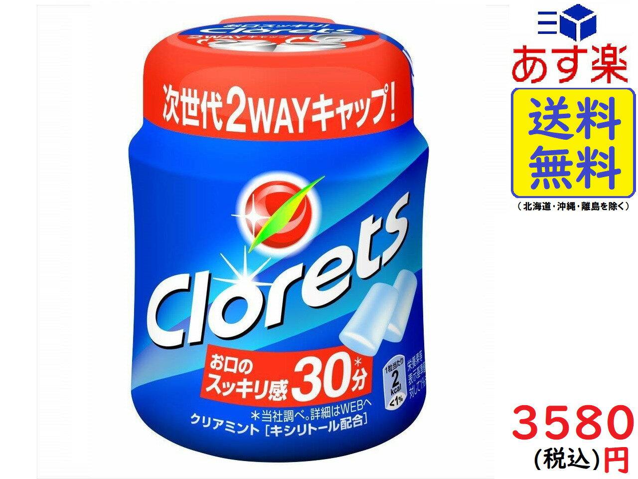 モンデリーズ・ジャパン クロレッツ XP ボトルR クリアミント (粒ガム) 140g×6個入