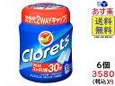 モンデリーズ・ジャパン クロレッツ XP ボトルR クリアミント (粒ガム) 140g ×6個