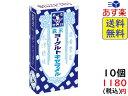 花畑牧場 生キャラメル 8粒タイプ(プレーン・チョコ・いちご・メロン)【冷蔵配送】