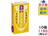 森永製菓 ミルクキャラメル 12粒×10箱 賞味期限2022/05